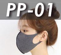 PP-01